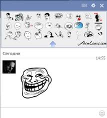 Memes Facebook Chat - memes for facebook now availbale in the chrome store the chat