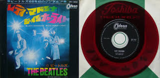The Inner Light Beatles Lady Madonna The Inner Light The Beatles 洋楽 ビートルズ