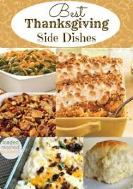 thanksgiving day side dish recipes bootsforcheaper