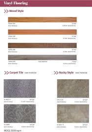 october promotion laminate flooring vinyl flooring carpet