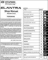 2006 hyundai elantra repair manual 2007 hyundai elantra repair shop manual 2 volume set original