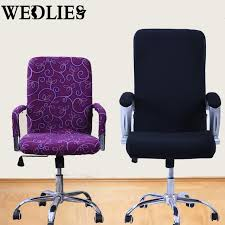 s m l spandex office chair covers slipcover armrest cover computer