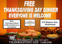 free thanksgiving dinner to those who are alone or in need