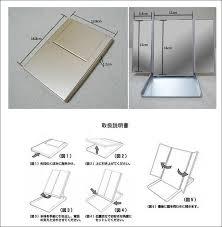 Portable Vanity Table Mini Tri Fold Pocket Mirror Makeup Mirror Hand Vanity Table