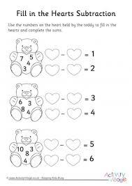 valentine u0027s day subtraction worksheet