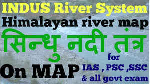 Map Of Indus River Indus River System Himalayan Rivers On Map Geography Of India