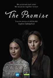 film blu thailand puen tee raluek 2017 imdb