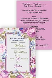 marriage invitation card customized wedding cards online marriage invitation printing