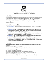 lesson plan guidelines san antonio alliance of teachers and for in