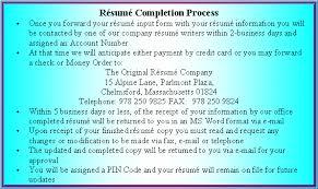 Job Seeker Resume by Resume Creation Master Input Form For Job Seeker Resume Preparation