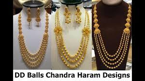 dd balls chandra haram gold jewellery designs