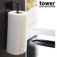 magnetic toilet paper holder livingut rakuten global market magnet kitchen roll holder tower