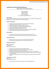 Retail Customer Service Resume Sample by Customer Service In Retail Resume Sample Vista Thesis