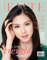 si鑒e social sephora elite magazine jan feb 2018 edition by 時尚elite premier