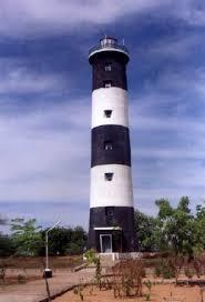 Light Houses Lighthouses Of India Andhra Pradesh
