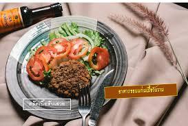 lea cuisine the concept aromatic cuisine ร านอาหารไทย khonkhaen khon