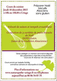 cours de cuisine grenoble cuisine grenoble uriage 10 12 2015