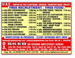 bureau of employment ad sai krishna employment bureau