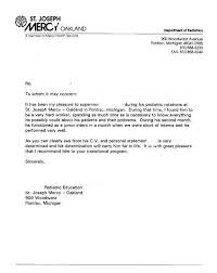 internship recommendation letter sample internship recommendation