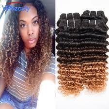vip hair extensions vip beauty hair malaysian 4 bundles wave human hair extension