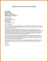 cover letters resume hitecauto us