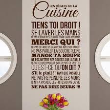 sur la cuisine sticker les règles de la cuisine stickers citation texte