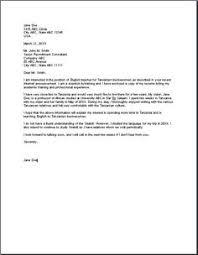 Preschool Teacher Resume Template Preschool Teacher Resume Samples Free Http Www Resumecareer