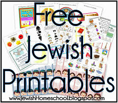 a jewish homeschool blog rosh hashanah and yom kippur activities