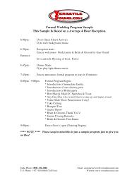 party program template christmas event program template template