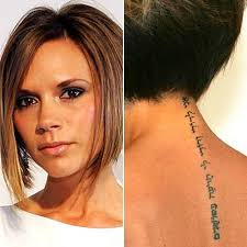 18 best hollywood stars with tattoos images on pinterest