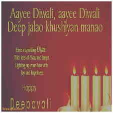 greeting cards new diwali greeting card messages in