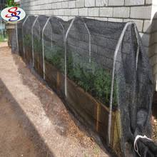 greenhouse shading net greenhouse shading net suppliers and