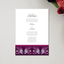 muslim wedding invitation cards muslim wedding invitations classic enchanting birds by