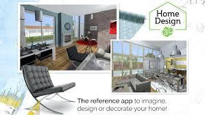 design your home on ipad interior design software for ipad a home interior design software