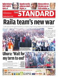 the standard 19 05 2014 kenya nairobi