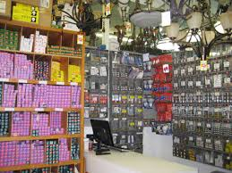 light bulb depot san antonio texas light bulb depot birmingham alabama www lightneasy net