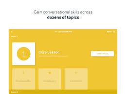 rosetta stone date rosetta stone learn language ipa cracked for ios free download