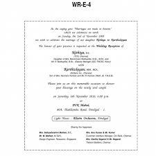 Hindu Marriage Invitation Card Format Muslim Wedding Invitations Cards Matter In English Muslim Wedding