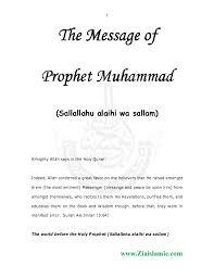 the message of the qur an by muhammad asad the message of prophet muhammad sallallahu alaihi wa sallam