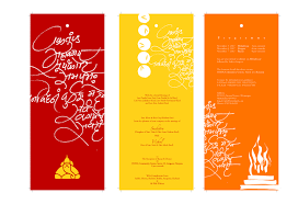 Invitation Cards Size Invitation By Sudhir Kuduchkar At Coroflot Com