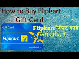 gift card purchase online how to buy flipkart gift card purchase flipkart gift card online