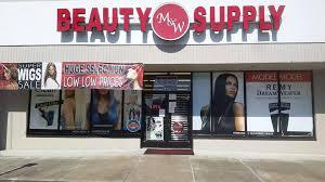 Meme Beauty Supply - m w beauty supply home facebook