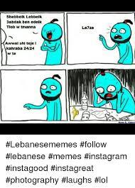 Lebanese Meme - 25 best memes about tickle ball tickle ball memes