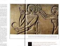 christopher columbus marcus i washington v william morris