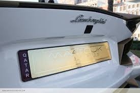 gold plated lamborghini aventador plated lamborghini aventador equals sultans of bling 13