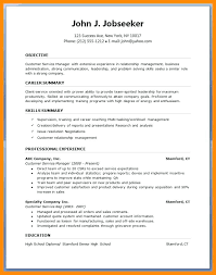 free resumes templates for microsoft word word free resume templates free downloadable templates free creative
