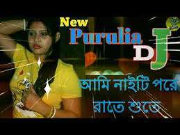 purulia mp3 dj remix download download purulia song dj bengali mp3 songs katdashians the musical