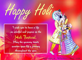 happy holi 2016 colors of festival wishes messages quotes