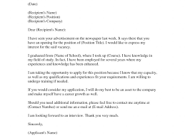 what should a resume cover letter contain new graduate cover