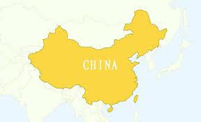map of china china maps maps of china province maps city maps china map travel